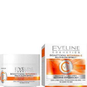 BIOACTIVE VITAMIN C ACTIVELY REJUVENATING CREAM-Kontrafouris Cosmetics