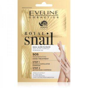 ROYAL SNAIL SOS REGENERATING HAND TREATMENT-Kontrafouris Cosmetics