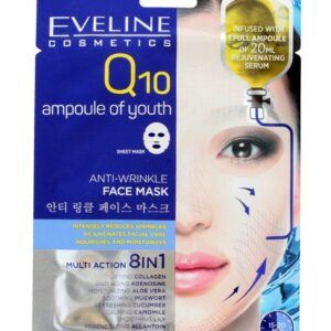 Q10 AMPOULE OF YOUTH ANTI-WRINKLE FACE MASK-Kontrafouris Cosmetics