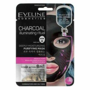 CHARCOAL ILLUMINATING RITUAL DEEPLY MOISTURISING PURIFYING MASK-Kontrafouris Cosmetics