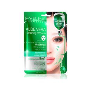 ALOE VERA SOOTHING AMPOULE CALMING & REFRESHING FACE MASK-Kontrafouris Cosmetics