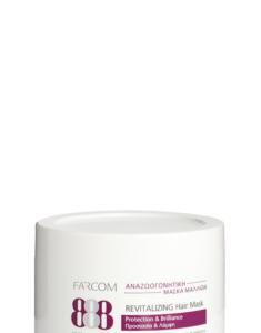 888 Hair Mask – Revitalizing-Kontrafouris Cosmetics