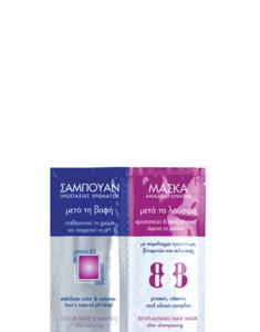888 Σαμπουάν & Μάσκα Προστασίας-Kontrafouris Cosmetics