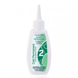 FARCOM Ψυχρή Περμανάντ 2-Kontrafouris Cosmetics