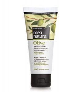 MEA NATURA Olive Hand Cream Intensive Moisture & Nourishment-Kontrafouris Cosmetics