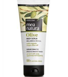 MEA NATURA Olive Body Scrub Wellness & Revival-Kontrafouris Cosmetics